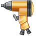 impact, wrench icon