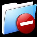aqua, folder, private, smooth icon