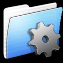 aqua, developer, folder, stripped icon