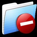 aqua, folder, private, stripped icon