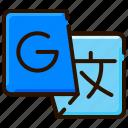 ai, artificial intelligence, natural language processing, translate, translation icon