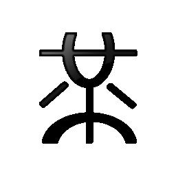 099330, logo, mister, wong icon