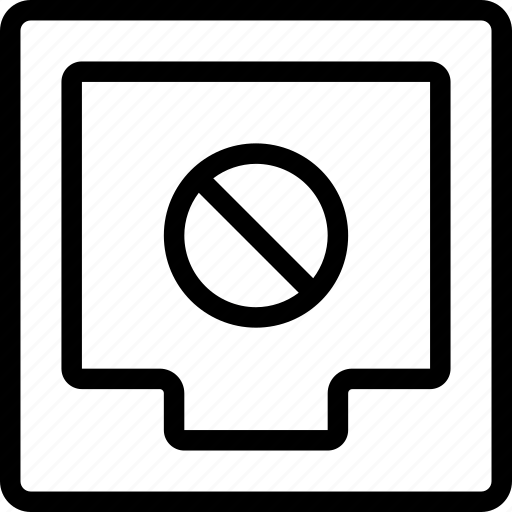 block, box, document, file, ui icon