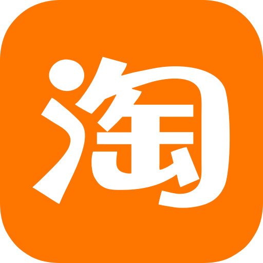 alibaba, china, chinese, taobao icon