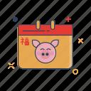 2019, animal, calendar, card, chinese, lunar