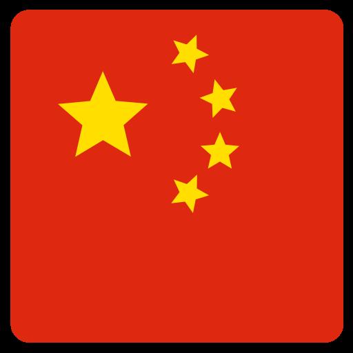 flag, peoples, republic icon