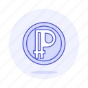 asset, coin, crypto, cryptocurrency, currency, digital, peercoin