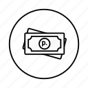 belarus, cash, coin, currency, money, price, ruble icon