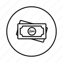 cash, coin, currency, dinar, money, price, serbia icon