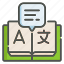 language, alphabet, dictionary, letter