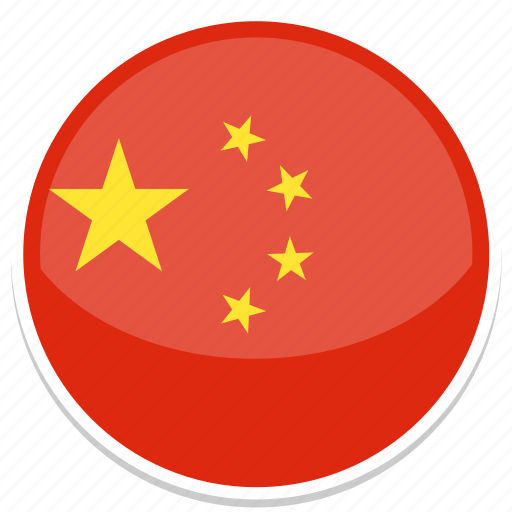 china  chinese  flag  round icon free vector icons download free vector icons pack
