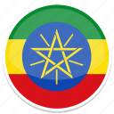 flag, ethiopia, flags, world, nation, country, national