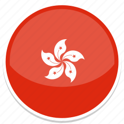 circle, flag, flags, hong, kong, round icon