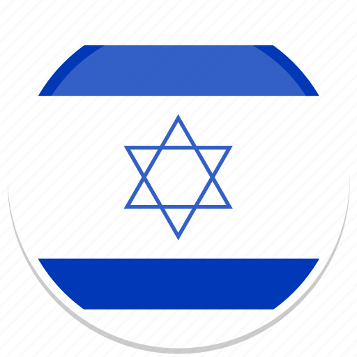 Image result for israel flag circle