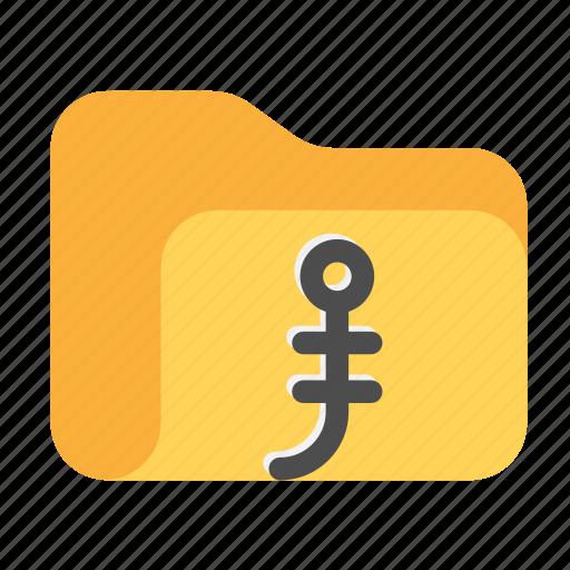archivier, catalog, catalogue, directory, folder, rar, zip icon