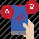 translate, appsoundicon, business, communication, globalbusiness, language icon