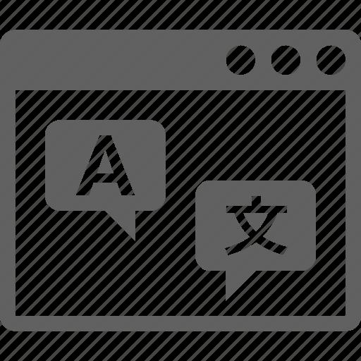 code, coding, language, localization, translate, translation icon
