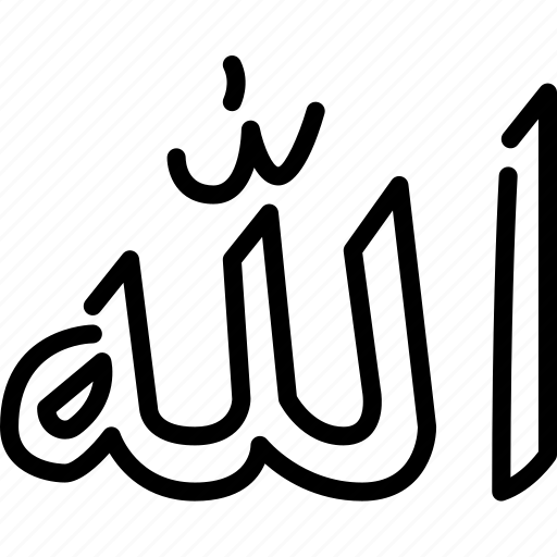 allah, islam, muslim, name of god, religion, simbol icon