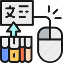 click, computer, cursor, mouse, page, pc, translation icon