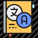 dictionary, online, outline, speak, translate, translation, vocabulary