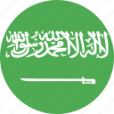 arabia, circle, country, flag, nation, saudi icon