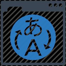 business, country, language, localization, marketing, transfer, translation icon