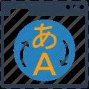 business, internet, localization, office, seo, transaction, translation icon