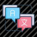 languages, translate, translator, language