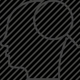 brain, head, intelligent, search, smart icon