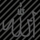 allah, arabian, calligraphy, god, islam, religion, word icon
