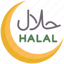 food, halal, islam, islamic, muslim, sign, symbol