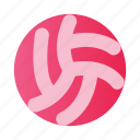 ball, mobile, sport, user interface, volleyball, website