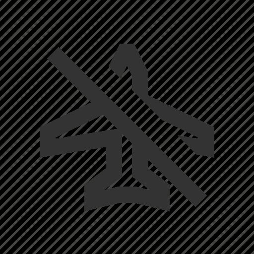 airplane, flight, mode, off, plane icon
