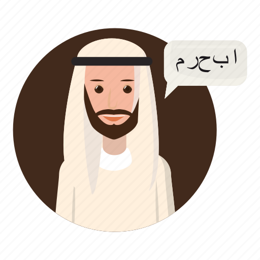 abstract, arabic, art, business, cartoon, communication, translator icon