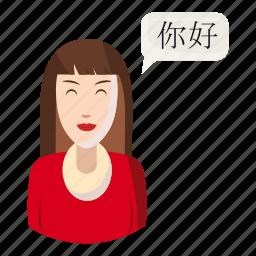 abstract, art, business, cartoon, communication, translator, woman icon
