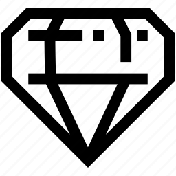 clean, clear, coding, diamond, programming icon