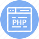browser, page, php, template, web, webpage, website
