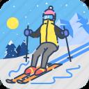 cold, extreme, mountain, ski, sport, winter icon