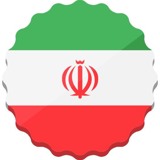 ira, iran icon