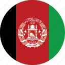 afghanistan, afghanistan flag, circle, circular, country, flag, flag of afghanistan, flags, national, round, world icon