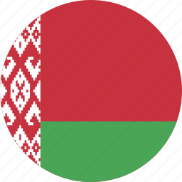 belarus, belarus flag, circle, circular, country, flag, flag of belarus, flags, national, round, world icon