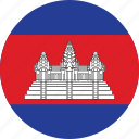 cambodia, cambodia flag, circle, circular, country, flag, flag of cambodia, flags, national, round, world icon