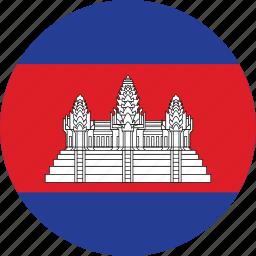 cambodia, cambodia flag, circle, circular, country, flag, flag of cambodia, flags, national, round, world icon