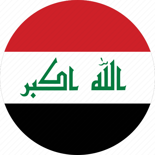 circle, circular, country, flag, flag of iraq, flags, iraq, iraq flag, national, round, world icon
