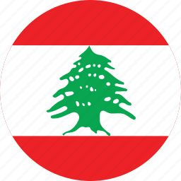 circle, circular, country, flag, flag of lebanon, flags, lebanon, lebanon flag, national, round, world icon