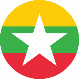 burma, circle, circular, country, flag, flags, myanmar, national, round, world icon