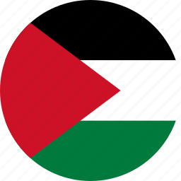 circle, circular, country, flag, flag of palestine, flags, national, palestine, palestine flag, round, world icon